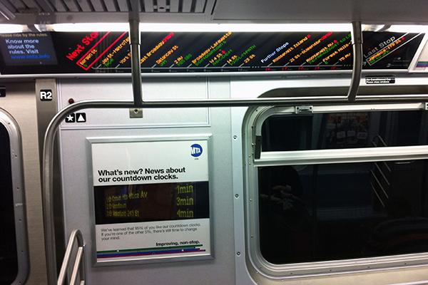 NYC subway training stop identification system